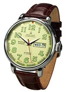 Relojes rusos Poljot