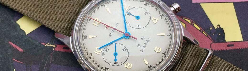 Reloj Seagull 1963